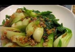 Steamed Baby Bok Choy with Garlic Soy Sauce
